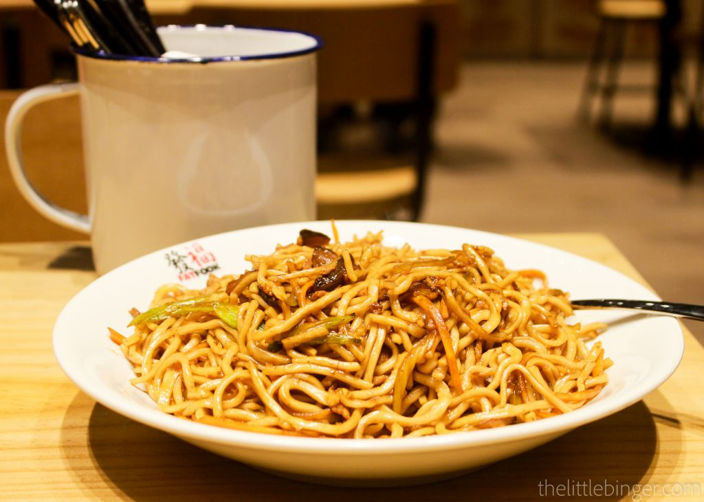 Taiwan Style Fried Noodles (P228)   Fat Fook Manila