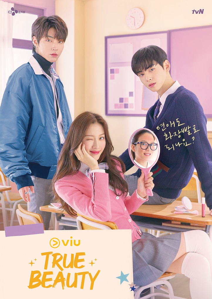True Beauty   Level Up Your K-Drama Viewing Experience with a Samsung TV   The Little Binger