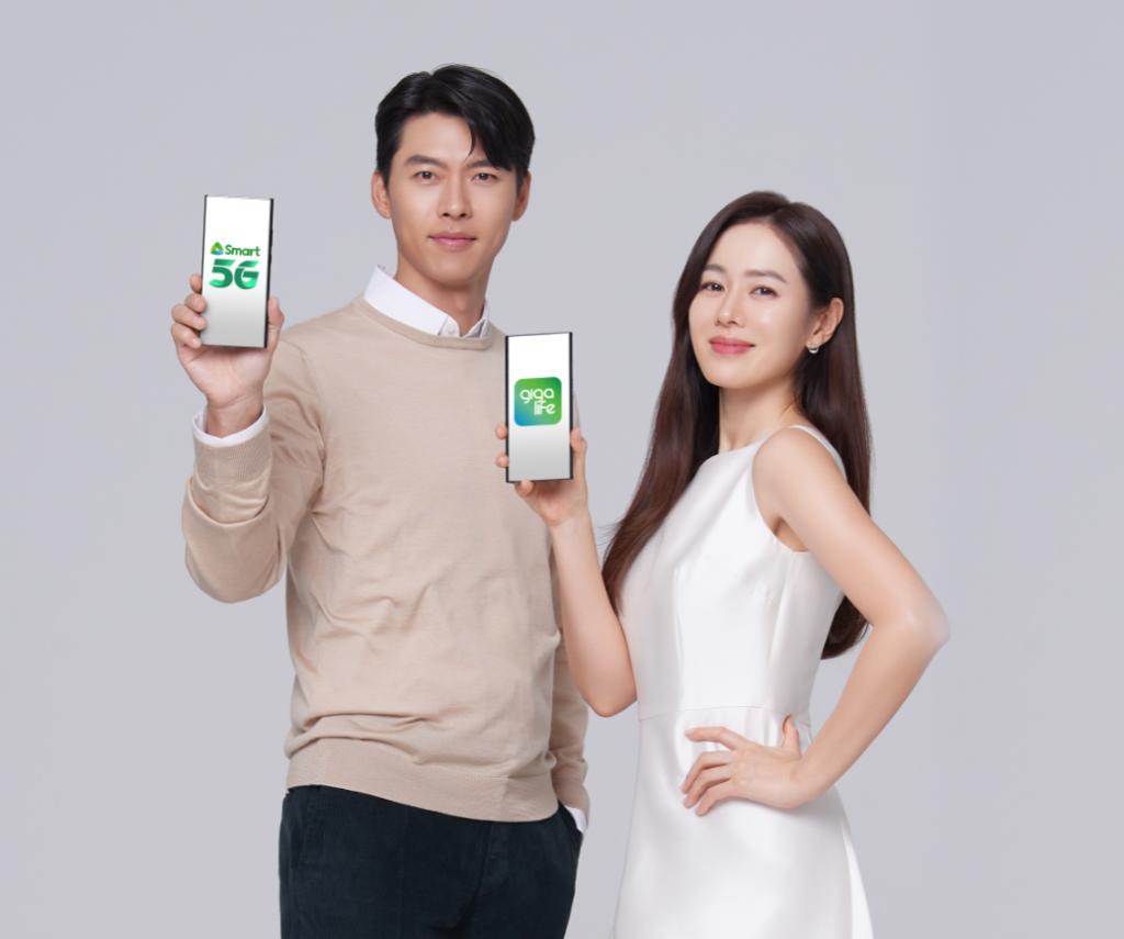 Hyun Bin and Son Ye Jin for Smart TVC | Ben&Ben Releases 'Inevitable' for Hyun Bin and Son Ye Jin's TVC for Smart | The Little Binger