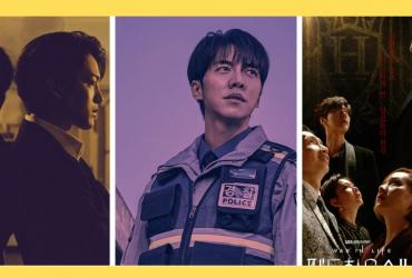 4 New Thriller K-Dramas on Vie Best Viewed on Your Samsung Smart TV | The Little Binger
