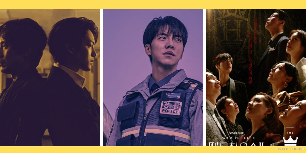 4 New Thriller K-Dramas on Vie Best Viewed on Your Samsung Smart TV | The Little Binger